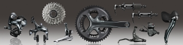 Shimano Tiagra 4700 2x10 Speedbike Gruppe